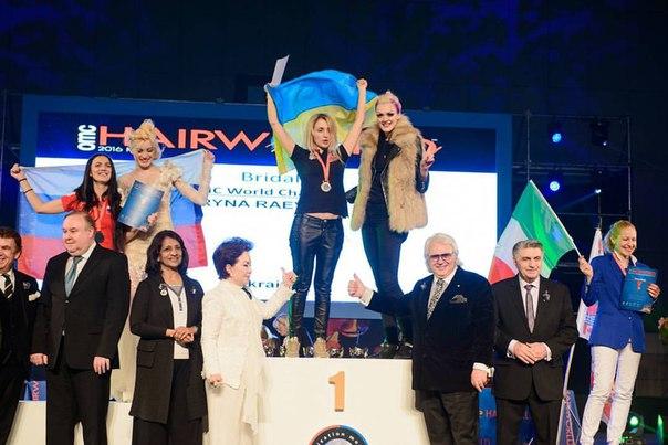 Українка стала найкращим перукарем світу