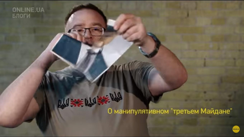 Блогер розірвав портрет Порошенка, щоб перевірити, чи забере його за це СБУ (відео)