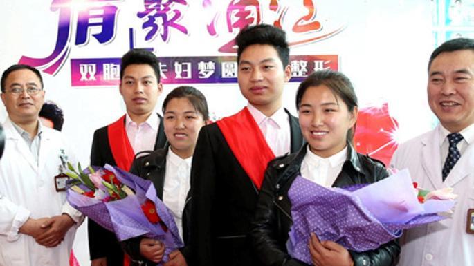 У Китаї ідентичних близнюків-молодят зроблять несхожими