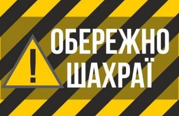 У Луцьку затримали шахрая-«будівельника»