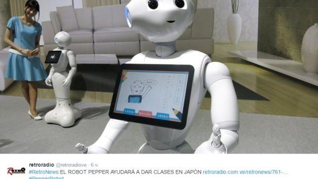 Японський робот пішов учитися в школу