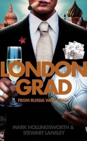 Вийшла скандальна книга про життя російських олігархів