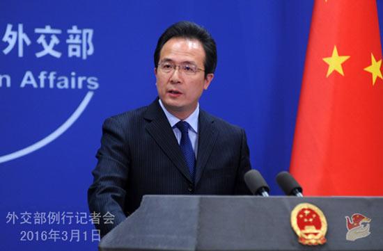 Китай важає, що США монополізували права на встановлення принципів світової торгівлі