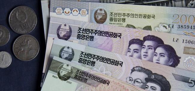 У Північній Кореї вперше пограбували банк
