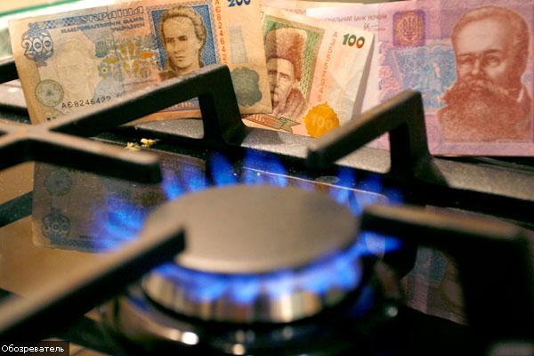 Українці мають отримувати власний газ за ціною в максимум 3,5 тис. грн за тисячу кубів