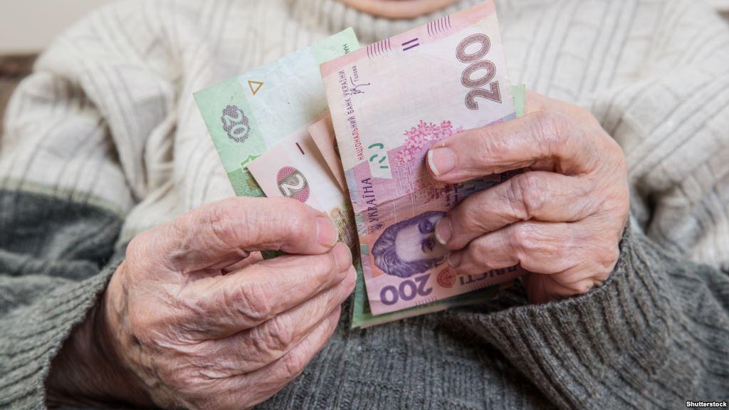 Павло Розенко: Українці мають отримувати пенсію з трьох джерел