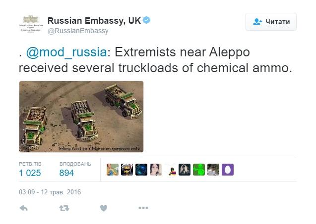 Посольство Росії в Лондоні  опублікувало «фотографії» сирійської хімічної зброї, взяті з комп'ютерної гри