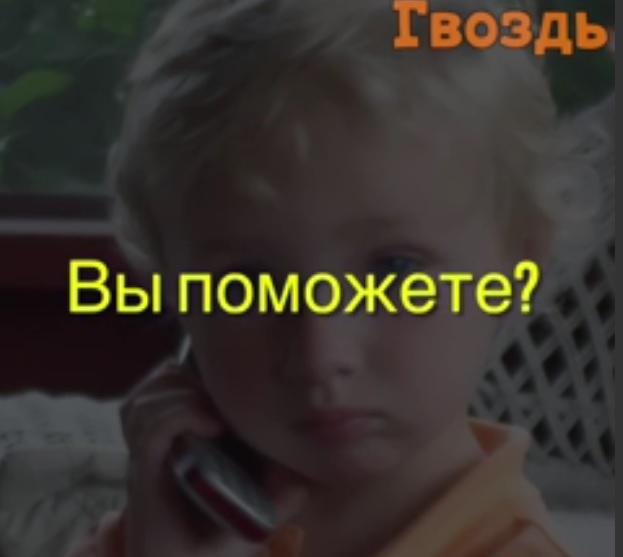 Розмова 4-річного малюка з поліцейським підкорила Мережу (відео)