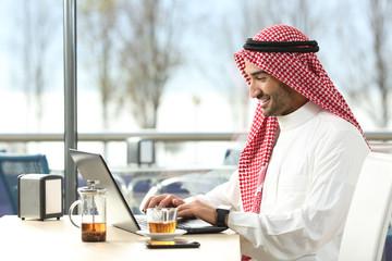 У Саудівській Аравії визнали гріхом використання чужого Wi-Fi без дозволу