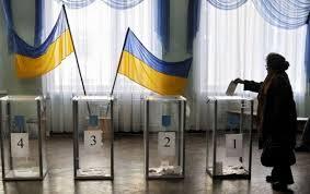 ОПОРА проаналізувала передвиборні програми кандидатів у 23-му окрузі