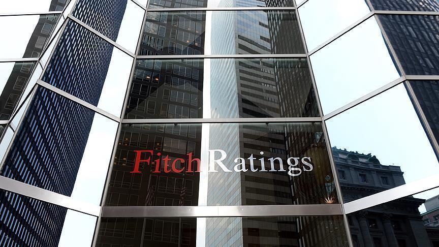 Агентство Fitch знизило рейтинг Великобританії до рівня «АА»