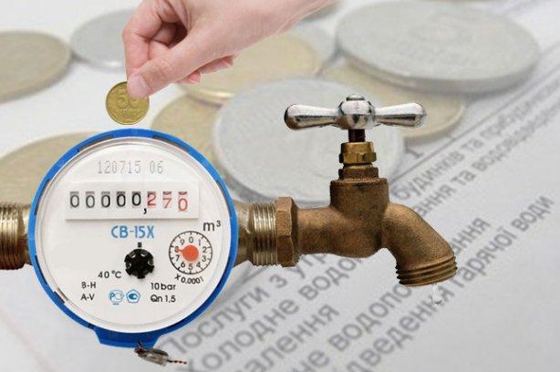 Лучан просять якнайшвидше розрахуватись за воду за старими тарифами