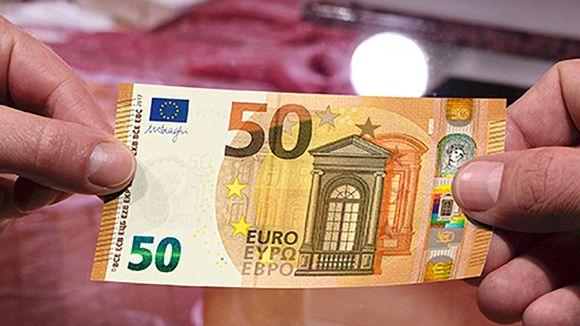 Представлена нова купюра номіналом 50 євро