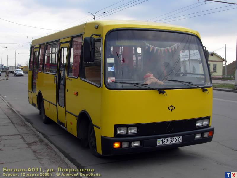 Волинь закупить 36 автобусів Порошенківської фірми «Богдан»