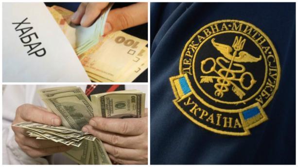 СБУ затримала на хабарі посадовців Волинської митниці