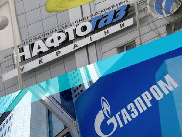 """""""Нафтогаз"""" вимагає в арбітражному суді від """"Газпрому"""" 14,2 млрд дол."""