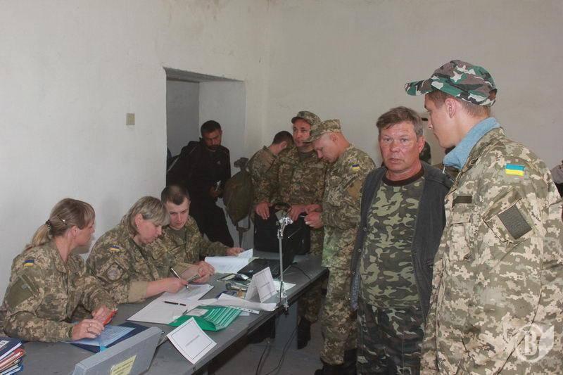 В зоні відповідальності ОК «Захід»  проводиться оповіщення військових-резервістів