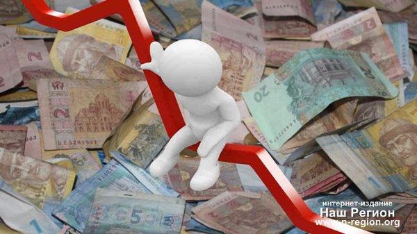 Банкіри назвали причини падіння гривні