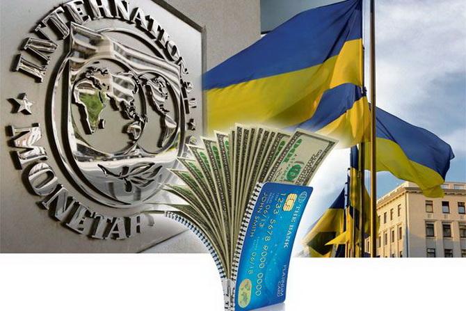 Рада Директорів МВФ схвалила рішення щодо надання Україні нового траншу в 1 млрд дол
