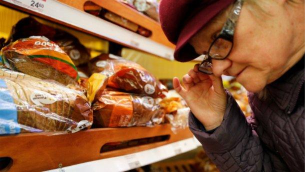 З 1 жовтня держава відмовляється регулювати ціни на харчові продукти