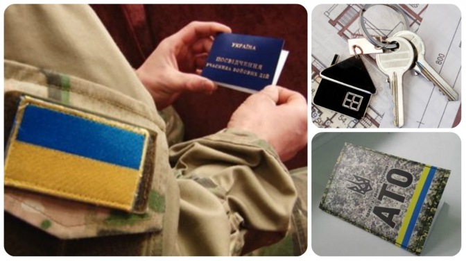 У Луцьку розробили програму забезпечення житлом учасників АТО