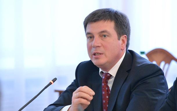 Україна приступає до відродження українського Донбасу