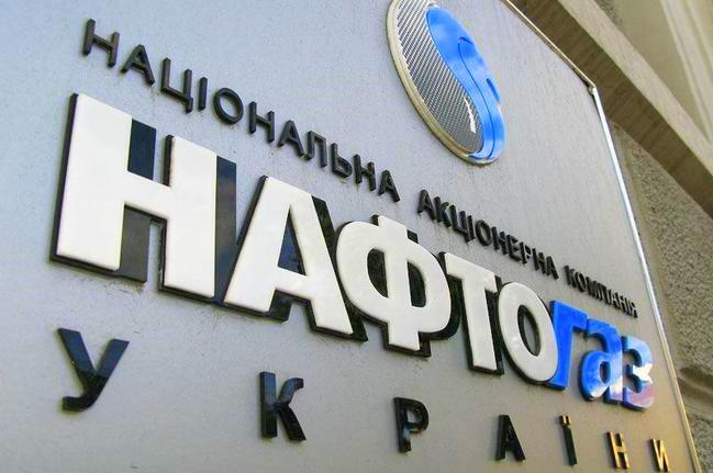 Уряд забрав собі всі 100% акцій Нафтогазу України