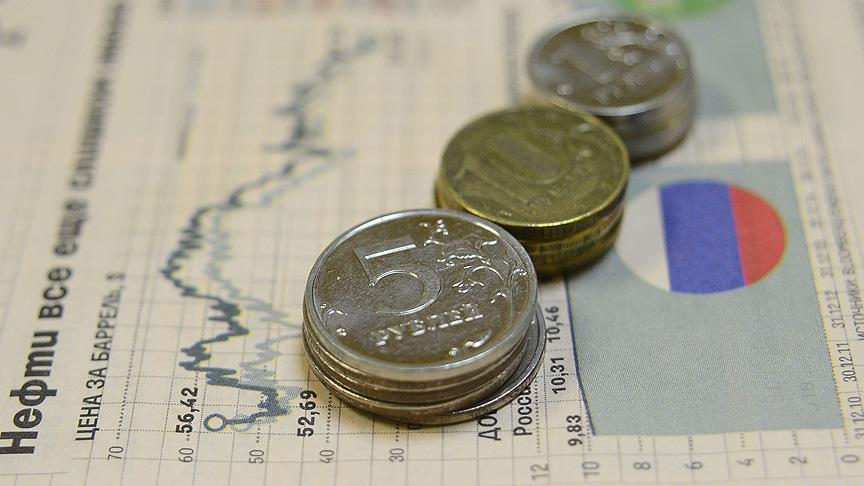 За тиждень міжнародні резерви РФ знизилися на 0,8%