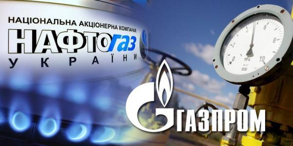 Стокгольмський арбітраж приступає до розгляду спору між «Нафтогазом України» і «Газпромом»