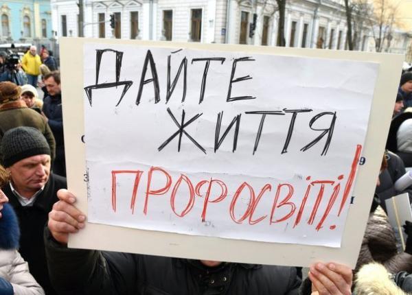 Волинську профтехосвіту хочуть реформувати