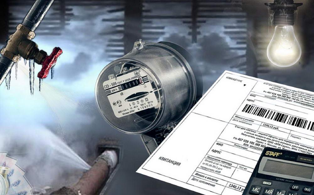 НКРЕКП встановила роздрібні тарифи на електричну енергію для промислових споживачів