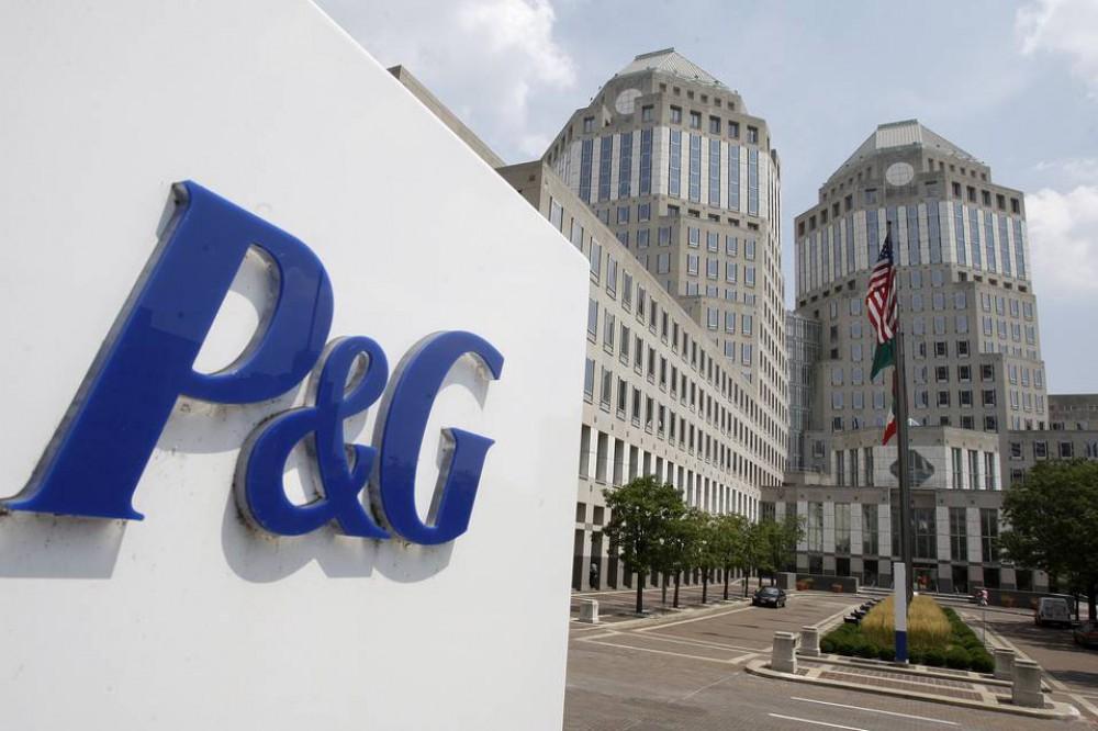 Procter & Gamble продала свій косметичний бізнес