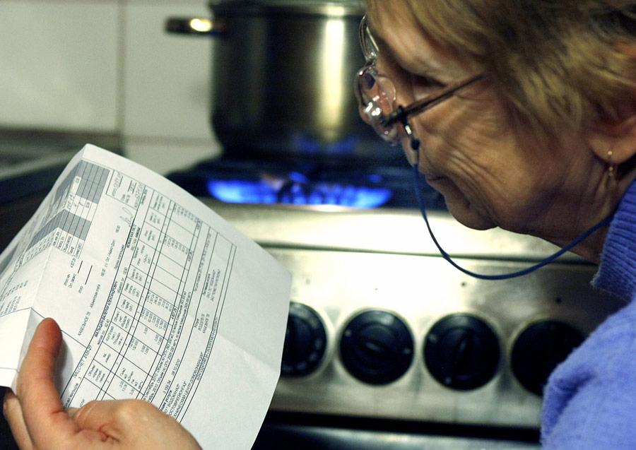 Теплокомуненерги України перевірять на правильність формування тарифів ЖКП