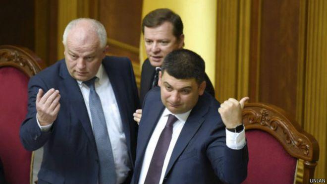 Українські депутати вибрали з держбюджету 430 тисяч гривень за проїзд за вересень