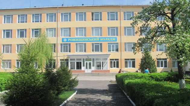 Волинський депутат хоче, аби з обласного бюджету фінансувався Львівський коледж