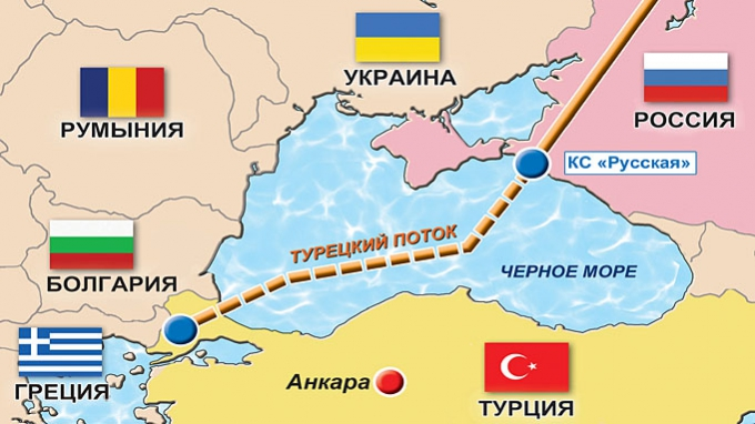 """Президенти Росії та Туреччини домовилися продовжити будівництво """"Турецького потоку"""""""