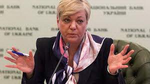 Нацбанк України займається шахрайством