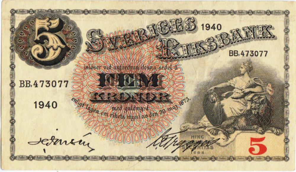 Швеція невдовзі зможе відмовитися від паперових грошей