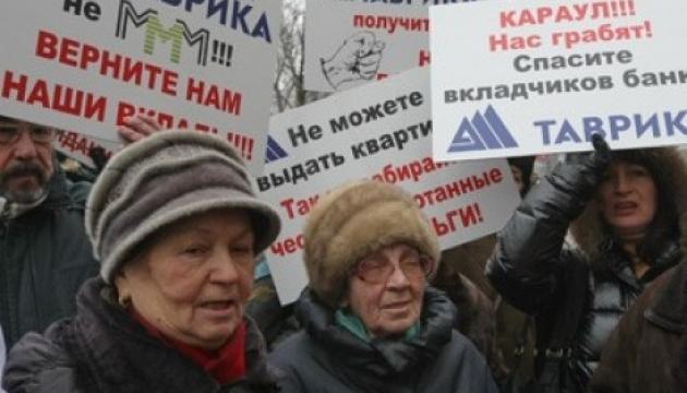 Частка російських банків у банківській системі України зросла з 12% до 41%