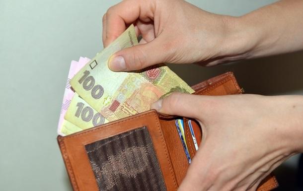 Заробітну плату чиновників, суддів, прокурорів відвяжуть від мінімальної зарплати