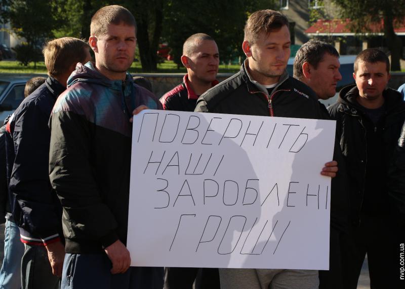 Гірники шахти №10 «Нововолинська» оголосили голодування