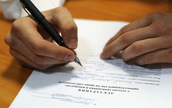 НАЗК визначило  процедуру перевірки факту подання декларацій до Реєстру