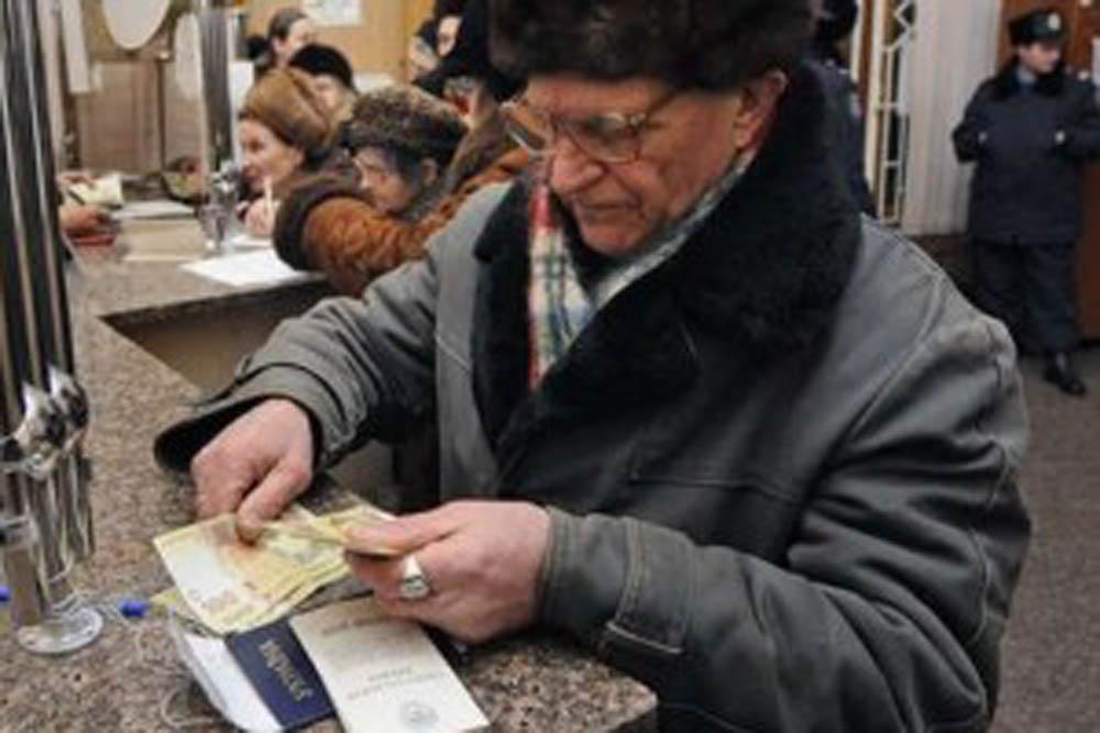 Українські пенсії зростуть на 270 гривень