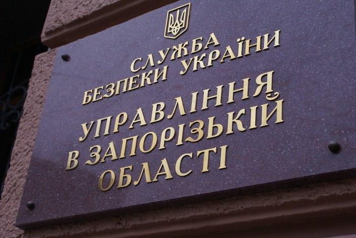 На Запоріжжі директор агропідприємства привласнив державного майна на два мільйони гривень