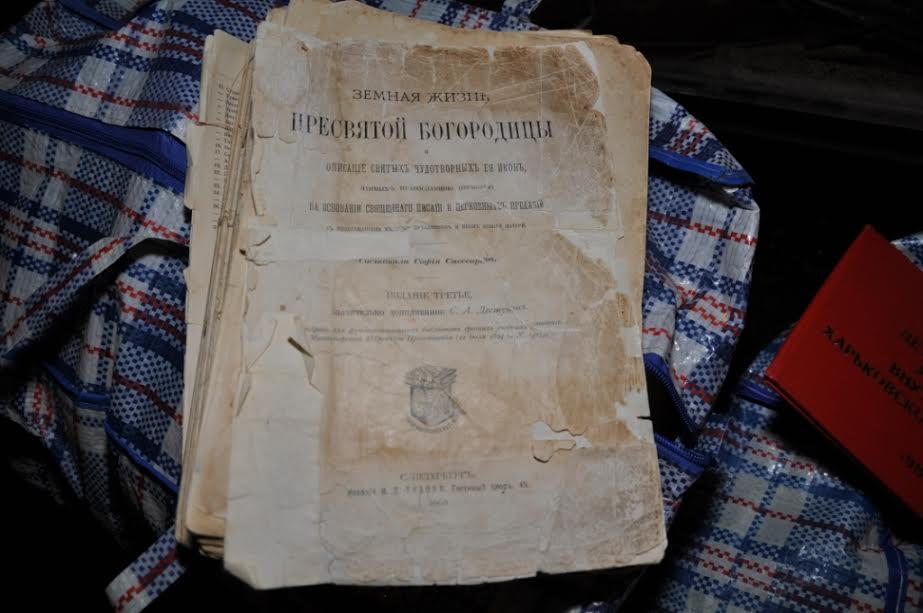 Старовину книгу «Земная жизнь пресвятой Богородицы» незаконно намагалися вивезти за межі України
