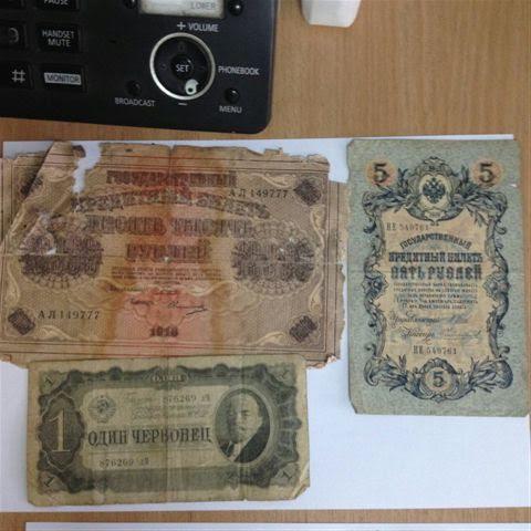 Прикордонники виявили у громадянина Білорусі раритетні гроші