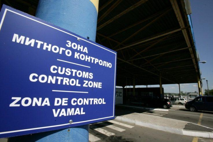 Волинська митниця вилучила товарів на понад 37 мільйонів гривень