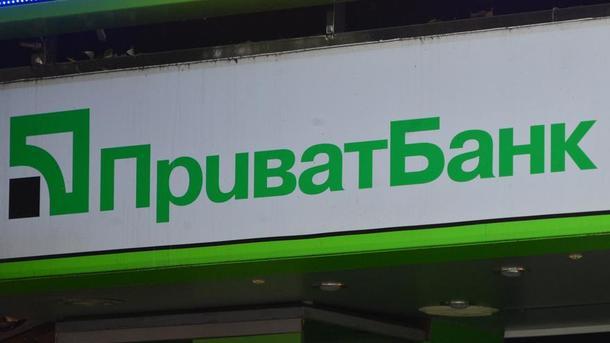 Кабмін: Приватбанк переходить у стовідсоткову власність держави