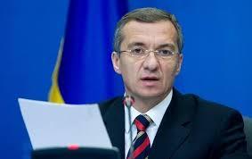 """""""Приватбанк"""" очолить екс-міністр фінансів Шлапак"""