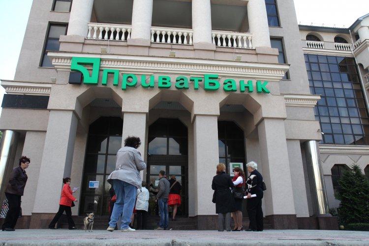 Олег Гороховський:Рішення про націоналізацію Приватбанку було прийняте в останню хвилину
